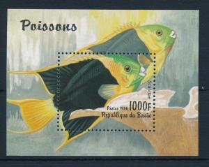 [31399] Benin 1996 Marine Life Fish MNH  Sheet