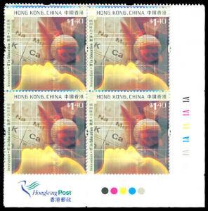 HONG KONG 974-77  Mint (ID # 88051)- L