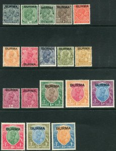 BURMA-1937 A mounted mint set to 25r Sg 1-18
