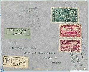 58991  SYRIA - POSTAL HISTORY: FIRST FLIGHT COVER 1938  France / Syria  M #  20