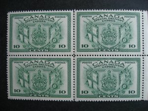 Canada special delivery E10 MNH block of 4, check it out!