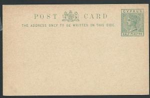 CYPRUS QV ½p postcard fine unused....................................46904