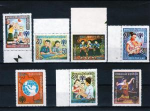 Laos 1979 Sc#310/316 Year of the Child ICY Music Set (7) Perforated MNH