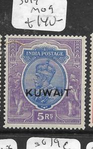 KUWAIT  (PP0705B)  ON INDIA KGV    5R  SG 14    MOG