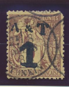 Annam & Tonkin Stamp Scott #1, Used, Date Cancels, Torn Corner - Free U.S. Sh...