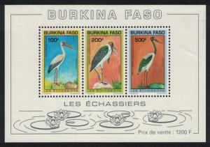 Burkina Faso Stork Birds MS D1 SG#MS1058