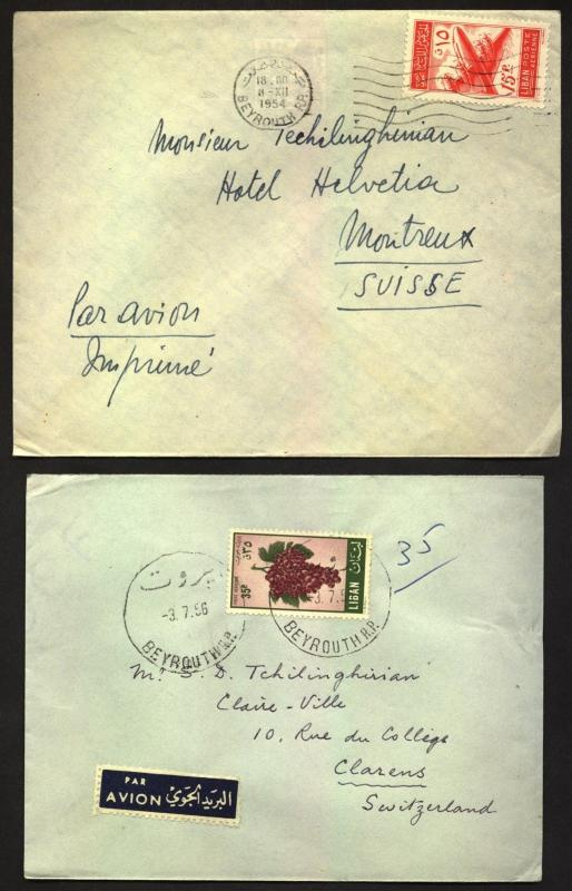 Lebanon Liban 2 airmail covers to Switzerland 1954/1956
