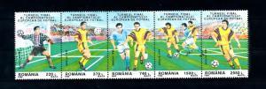 [46566] Romania 1996 Sports European Cup Soccer Football England MNH