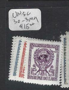 LAOS   (PP1205B)  UN   SC 30-3    MOG
