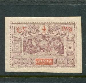 Obock #48 mint - Make Me A Reasonable Offer!