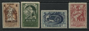 Russia 1923 Tractor set oerforated mint o.g. hinged