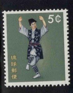 RYUKYU (Okinawa) Scott 67 MNH** costumed dancer stamp