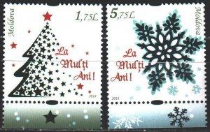 Moldova. 2018. 1070-71. Happy new year, christmas. MNH.