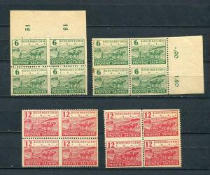 Germany 1945 Soviet Zone Blocks of 4 V/Hor imperf between pairsThick paper HiCV