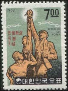 Korea SC# 626 Memorial to Student Uprising 7w MH