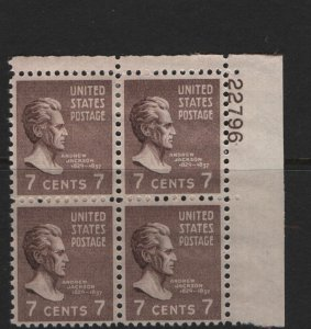 US 812 HR PRESIDENTIAL ISSUE ANDREW JACKSON 1938 SET