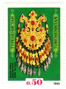 Turkmenistan Scott 1 (1992: Dagdan Neckless, 19th Century)