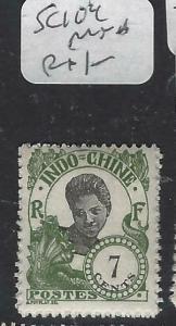 INDOCHINA  (PP1204B)  SC 104       MNH