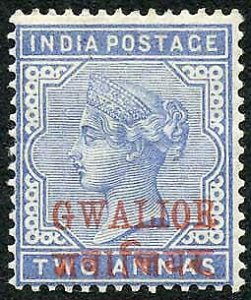 Gwalior SG13 2a Bull Blue with 13/14mm inscription in Red M/M (light brown gum)