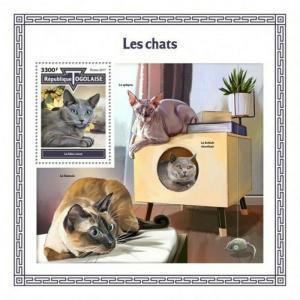 Togo - 2017 Cat Breeds on Stamps - Stamp Souvenir Sheet - TG17610b