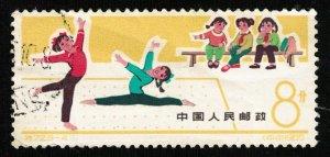 China, 1966, Children's Games, China, Sport, 8 (RТ-576)