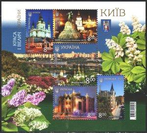 Ukraine. 2019. bl160. Tourism, Kiev. MNH.