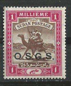 Sudan # O1  Official Overprint - Camel & Rider   (1)  Unused VLH