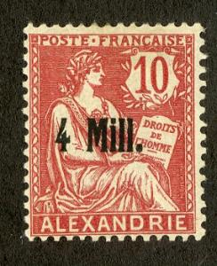 FRENCH OFFICE ABROAD ALEXANDRIA 33 MLH SCV $1.50 BIN $0.60 PEOPLE
