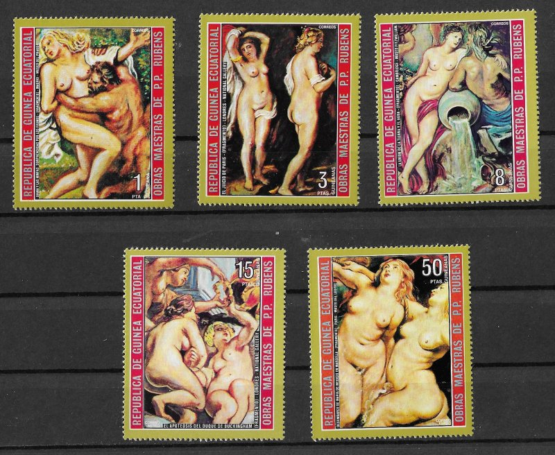 Equatorial Guinea MNH Set Of Rubens Nude Paintings 1973