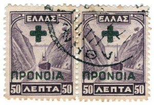 (I.B) Greece Cinderella : Black Cross Overprint