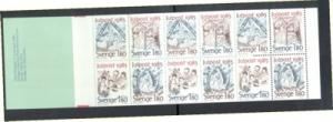 Sweden Sc 1561a 1985 Christmast stamp bklt pane mint NH