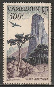 Cameroun 1950 Sc C30 Yt PA41 air post MNH** toned
