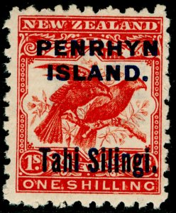 COOK ISLANDS - Penrhyn Island SG16b, 1s brt red, NH MINT. Cat £65.
