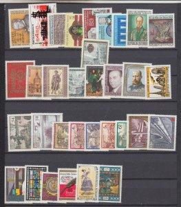J29528,  1984 austria mnh year set  #1264-1298, no 1291 all checked