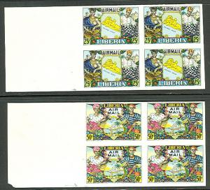 LIBERIA #C63-4 Arthur Szyk litho airmails Imperf Blocks
