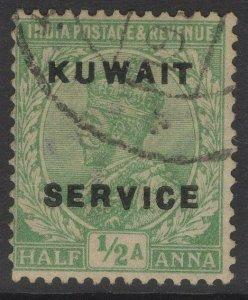 KUWAIT SGO6 1923 3a DULL ORANGE USED