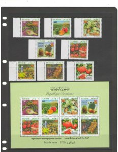 TUNISIA :Sc. 1483-90 / **ORGANIC FOODS**/ Set of 8 & SS   / MNH