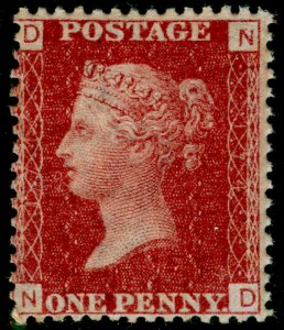 SG44, 1d lake-red plate 174, NH MINT. Cat £50. ND