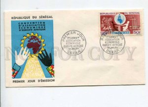 291403 SENEGAL 1964 First Day COVER association