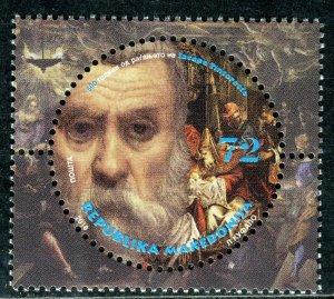 297 - MACEDONIA 2018 - Jacobo Tintoretto - Italian Painter - MNH Set
