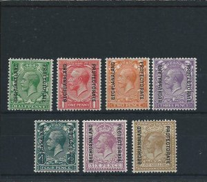 BECHUANALAND 1925-27 SET (ONLY ONE 6d VALUE) MM SG 91/98 CAT ~£70
