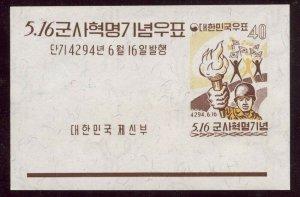 Korea 1961 Military Revolution S/S Sc# 327a NH
