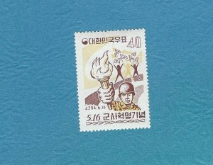 South Korea 327  MNH