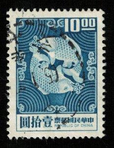 China, 10.00UYAN (4096-T)