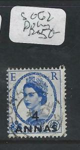 BRITISH P.O. MIDDLE EAST (P0603B) QEII  CANCEL  DOHA, QATAR   SG 62   VFU