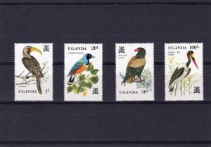 Uganda 1982 Birds set (4) Perforated mnh.vf