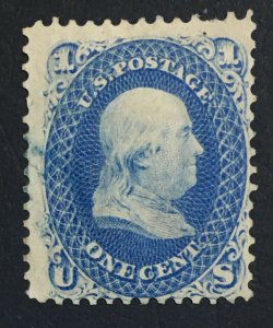MOMEN: US STAMPS #63 USED LOT #43213