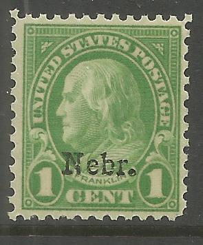 UNITED STATES  669  MNH,  1929 ISSUE OVERPRINTED IN BLACK