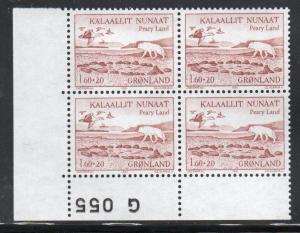 Greenland Sc B9 1981 Peary Land stamp number block of 4 mint NH