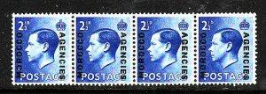 GBOA-Morocco Agencies-Sc#245a-unused NH 2&1/2p bright  ultra strip of 4-1936-id4